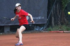 scc-junior-open-2017-33.jpg